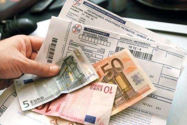 Πόσο θα επηρεάσει η μείωση του ΦΠΑ τον λογαριασμό της ΔΕΗ;