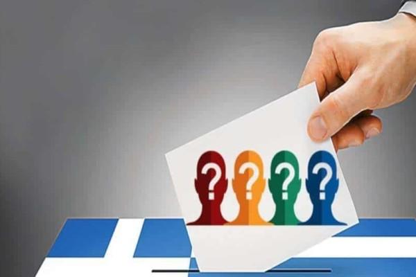 Δημοσκοπήσεις: Σταθερό προβάδισμα της Νέας Δημοκρατίας έναντι του ΣΥΡΙΖΑ!