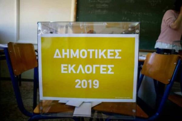 Δημοτικές Εκλογές: Αυτοί είναι οι δήμοι της Αττικής που θα πάνε σε επαναληπτικές!