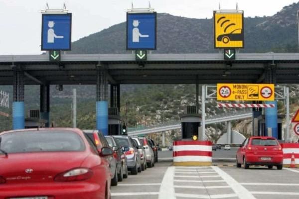 Ποιοι οδηγοί απαλλάσσονται από τα διόδια;