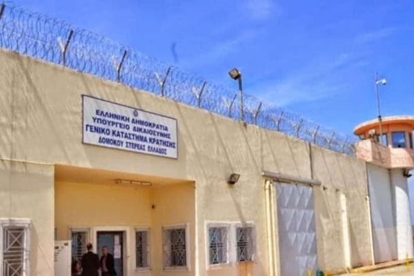 Σοβαρά επεισόδια στις φυλακές Δομοκού!
