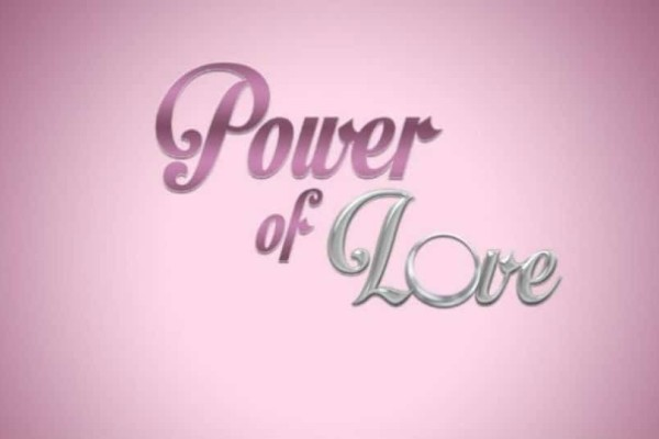 Αγαπημένη παίκτρια του Power of Love κατεβαίνει στις εκλογές!