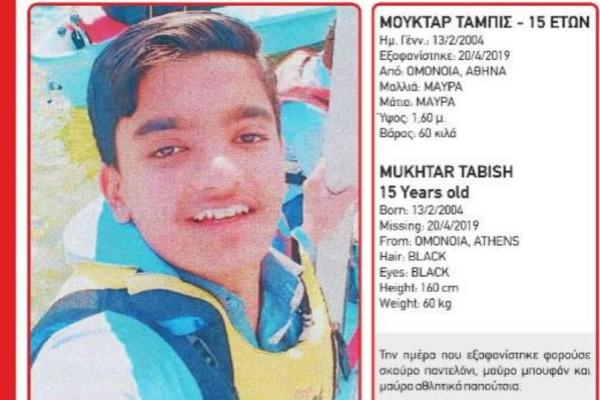 Συναγερμός για την εξαφάνιση 15χρονου!