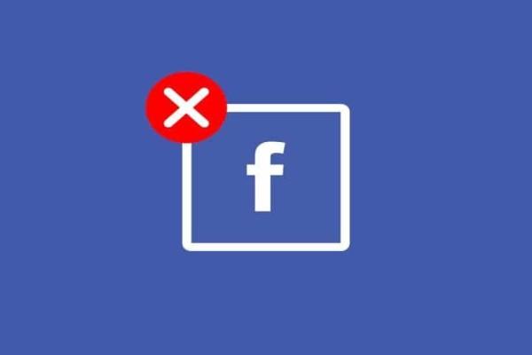 Προβλήματα αντιμετωπίζουν οι χρήστες του Facebook!