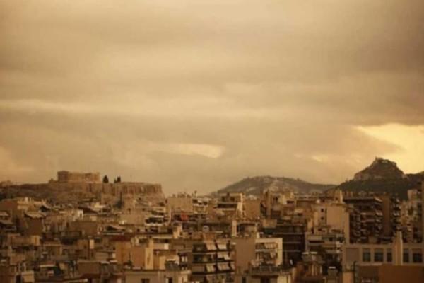 Καιρός για το Σαββατοκύριακο: Πτώση της θερμοκρασίας με λασποβροχές και σκόνη!