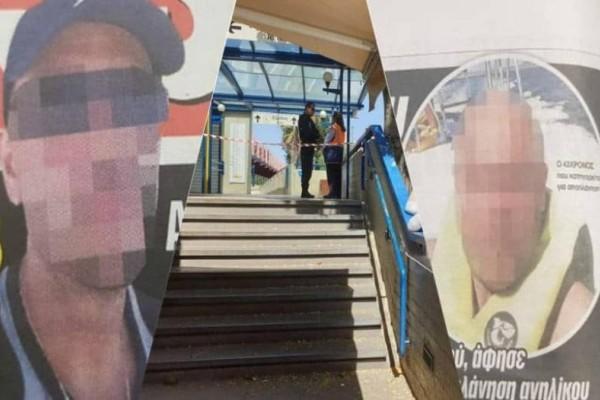 Αυτοκτονία στο Μοσχάτο: Στο δρόμο για τη φυλακή ο 43χρονος!