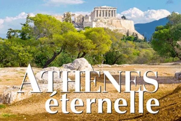 Αθήνα: Η αιώνια πόλη!