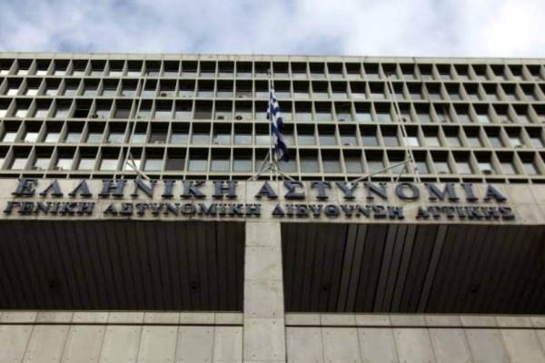 Έκτακτη ανακοίνωση της αστυνομίας: Γιατί απαγορεύει τις συγκεντρώσεις στο κέντρο της Αθήνας;