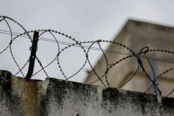 Κλείνουν οι φυλακές Κορυδαλλού!