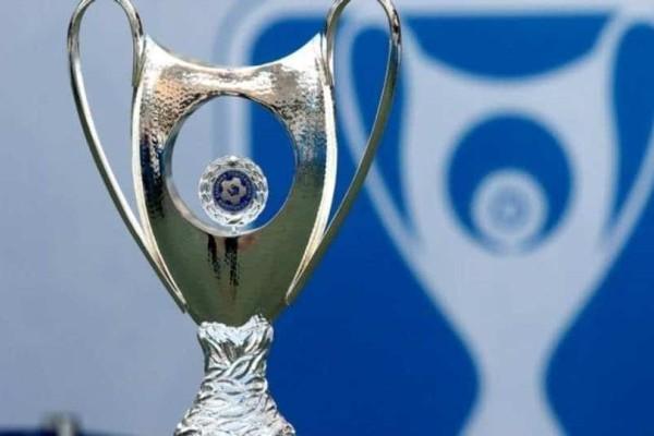 Κύπελλο Ελλάδος: Χωρίς φιλάθλους θα διεξαχθεί ο τελικός!