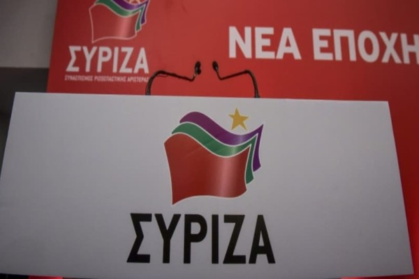 Άγνωστοι παραβίασαν τα γραφεία του ΣΥΡΙΖΑ και έκαψαν προεκλογικό υλικό!