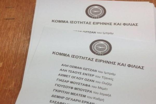Ροδόπη: Πρωτιά για το μειονοτικό «Κόμμα Ισότητας Ειρήνης και Φιλίας»!