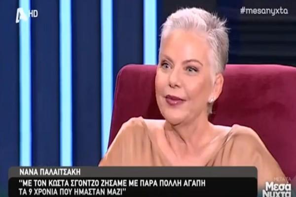 Νανά Παλαιτσάκη: Ραγίζει καρδιές η δημοσιογράφος! - Η απίστευτη αποκάλυψη για τον θάνατό του πρώην συζύγου της!