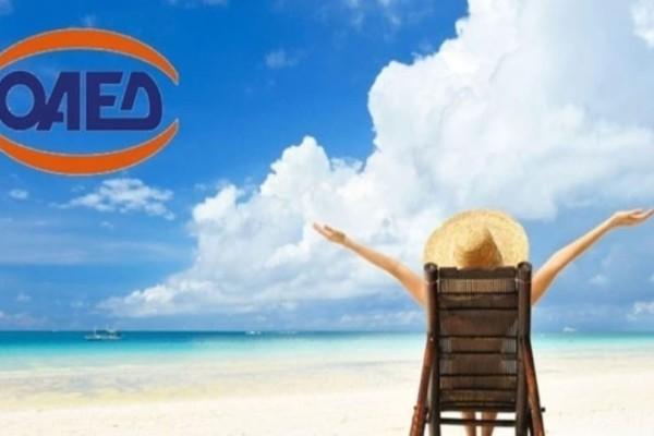 Κοινωνικός τουρισμός 2019 από τον ΟΑΕΔ: Τα κριτήρια για δωρεάν διακοπές!