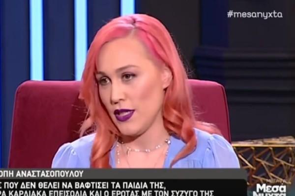 Πηνελόπη Αναστασοπούλου: Το πήρε απόφαση! - Η ηθοποιός αποκάλυψε πότε θα ανέβει τα σκαλιά της εκκλησίας! (Video)