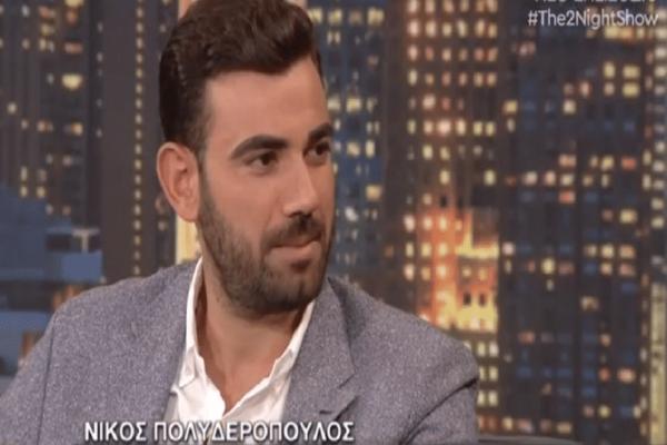 Νίκος Πολυδερόπουλος: ''Δεν μου αρέσει να με συγκρίνουν με το serial killer της Κύπρου!''