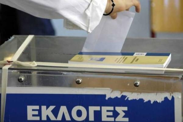 Πόσες μέρες άδεια δικαιούμαστε για τις εκλογές;