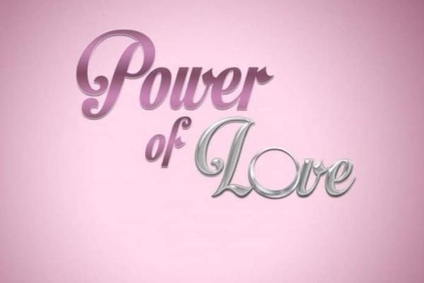 Power of Love: Παίκτρια έφυγε από το σπίτι και την ψάχνουν!