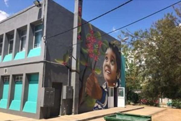 Ραφήνα: Το εντυπωσιακό γκράφιτι για θύματα στο Μάτι!