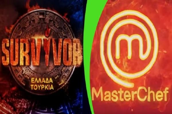 Τηλεθέαση 1/5: Χαμός στα κανάλια! - Τι νούμερα έκαναν Masterchef, Survivor Ελλάδα Τουρκία, Τατουάζ!
