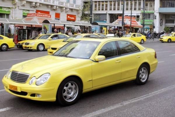 Online πλατφόρμα παραπόνων για οδηγούς ταξί!