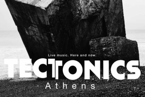 Tectonics Athens 2019: Ένα μουσικό φεστιβάλ του Ιδρύματος Ωνάση!