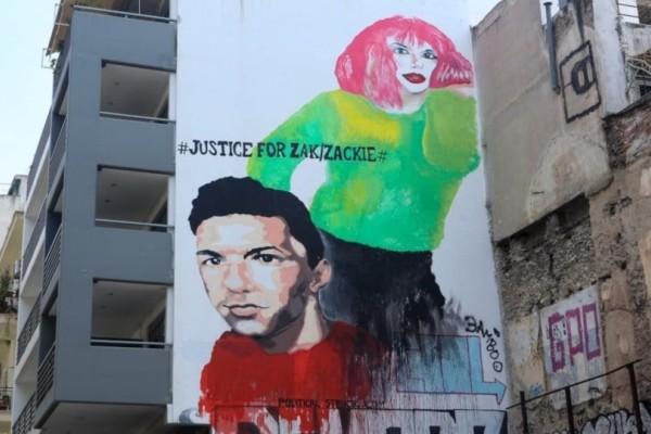 Τεράστιο γκράφιτι για τον Ζακ Κωστόπουλο στα Εξάρχεια (Φωτό)