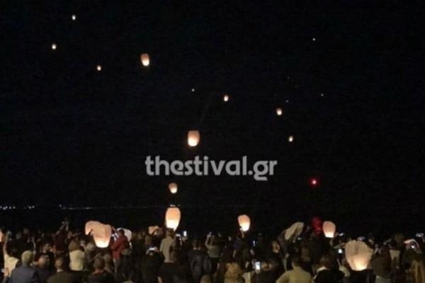 Θεσσαλονίκη: Φαναράκια στον ουρανό στη μνήμη των θυμάτων της Ποντιακής Γενοκτονίας!