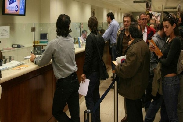 Σας ενδιαφέρει: Νέο ωράριο συναλλαγών στις τράπεζες!