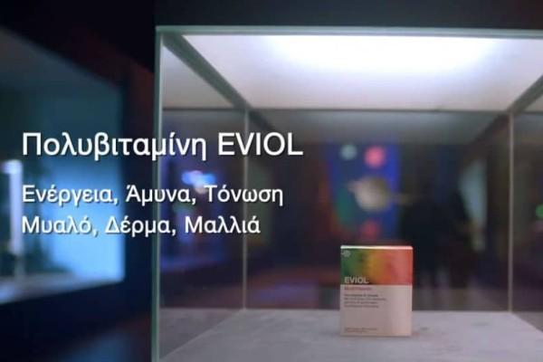 Ένας μαγικός καθρέπτης, στις ανθρώπινες ανάγκες μας, η νέα διαφημιστική ταινία της πολυβιταμίνης EVIOL!