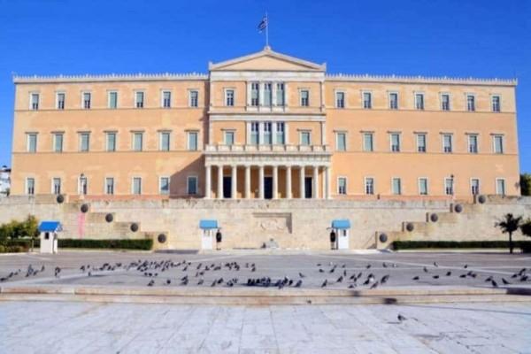 Προς τιμήν της Γενοκτονίας των Ποντίων η Βουλή θα φωτιστεί με μαύρο και κόκκινο χρώμα!