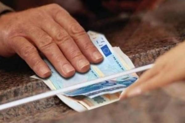 13η σύνταξη: Ποιοι συνταξιούχοι θα εισπράξουν και πόσα;