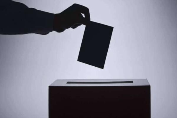 Απαραίτητες πληροφορίες για ΟΛΕΣ τις εκλογές!