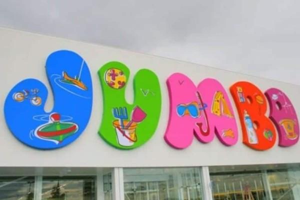 Συναγερμός: Ανακαλείται επικίνδυνο παιδικό προϊόν από τα Jumbo!