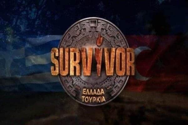Survivor: Αυτή είναι η ομάδα που πήρε το έπαθλο φαγητού!