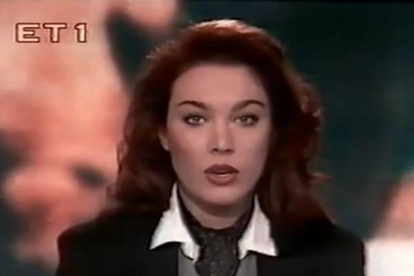 Τατιάνα Στεφανίδου: Όταν η παρουσιάστρια έκανε τα πρώτα της βήματα στην ΕΡΤ! (video)