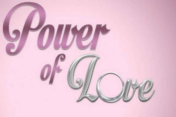 Power of Love: Αυτός είναι ο 6ος παίκτης που προκρίθηκε στον τελικό!
