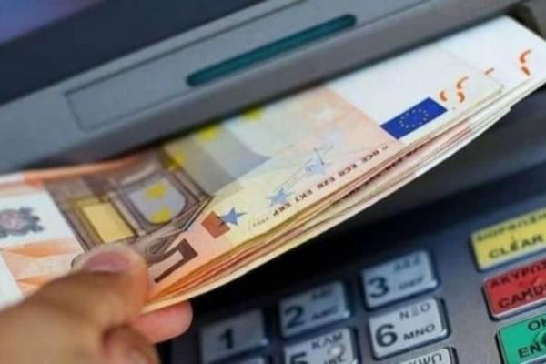 Συντάξεις Ιουλίου: Δείτε αναλυτικά τις πληρωμές!