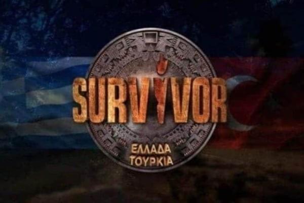 Survivor με διπλή live μετάδοση: Η ομάδα που κερδίζει απόψε, αλλά και το έπαθλο του μπέργκερ!