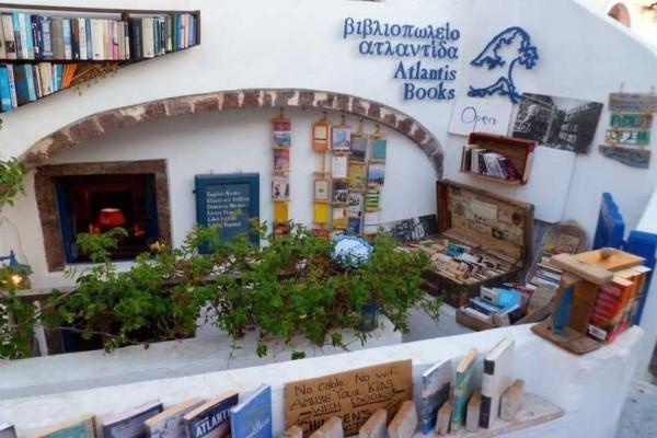 Στη Σαντορίνη το καλύτερο βιβλιοπωλείο στον κόσμο!