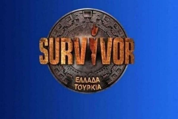 Survivor Live μετάδοση! Ποια ομάδα κερδίζει σήμερα;