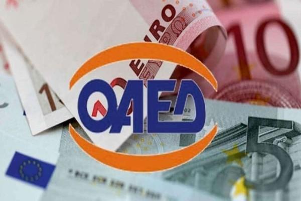 ΟΑΕΔ: Επίδομα εφάπαξ των 1.000 ευρώ σε ανέργους!