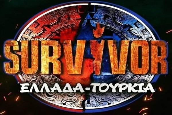 Survivor Ελλάδα Τουρκία: Τελικά σήμερα αποχώρησε...
