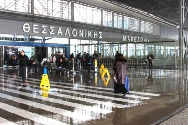 Συναγερμός στο αεροδρόμιο