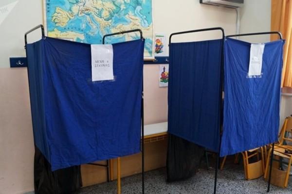 Εκλογές 2019: Ανησυχία για την μικρή προσέλευση στις κάλπες!