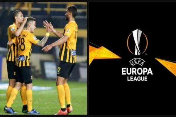 Europa League: Αυτοί είναι οι αντίπαλοι Ατρομήτου κι Άρη!