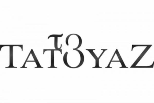 Το Τατουάζ: Το συγκινητικό αντίο της Δανάης Παππά και της Μυρτώς Αλικάκη!