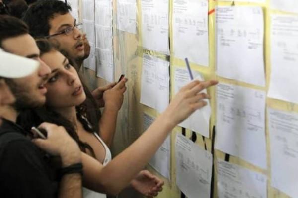 Πανελλαδικές 2019: Ποιά μαθήματα θα επηρεάσουν τις βάσεις φέτος;