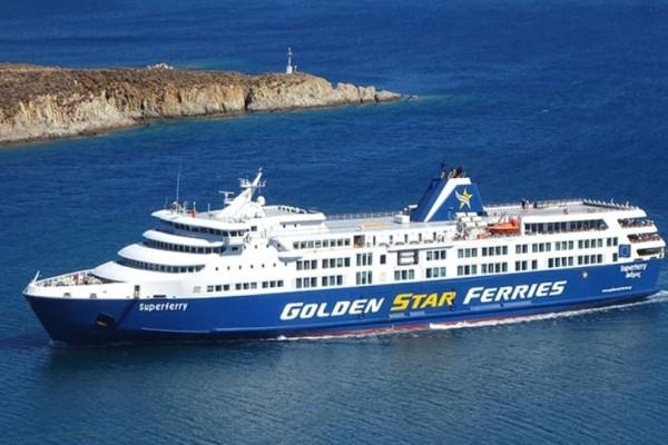 Βλάβη σε πλοίο με 317 επιβάτες - επιστρέφει στην Ραφήνα!