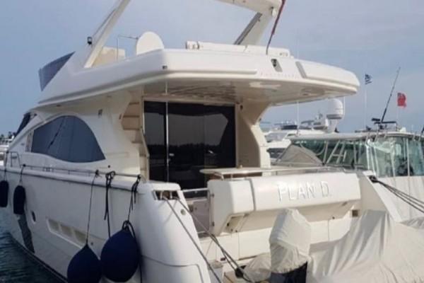 Το σκάφος των 600.000€ του Πάνου Καμμένου!